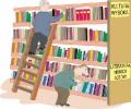 Literatura dla każdego